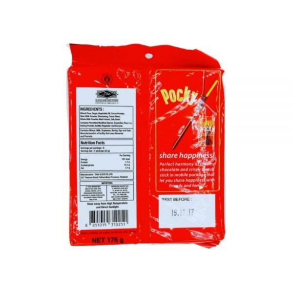 Pocky Family Pack 8's 22g (5 Packets Per Carton) Dimensions per carton: 1.38kg